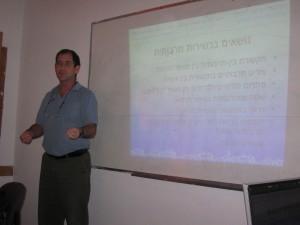 Dr. Hagai Agmon-Snir at the training