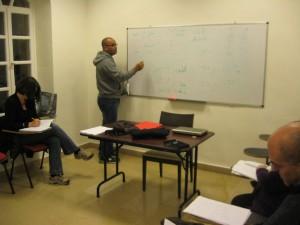Teaching in progress