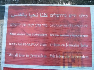 The second banner -We all live in Jerusalem