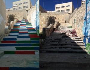 Issawiya Stairs