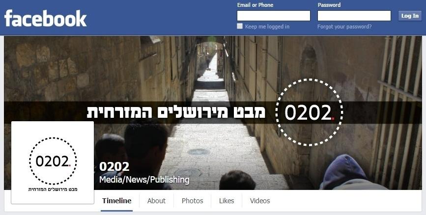 0202 Facebook Page