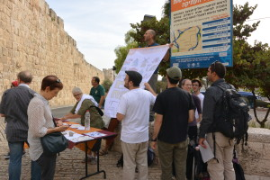 Information table, Zion Gate
