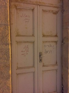 Grafitti on Dormition Abbey