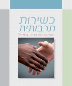 CIMI brochure