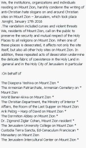 Dormition Abbey statement