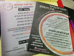 Flyers with principles of effective dialogue