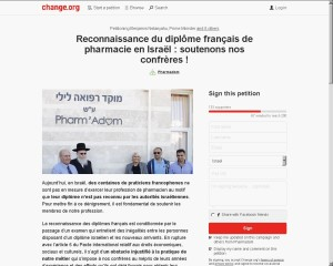 Pharmadom petition