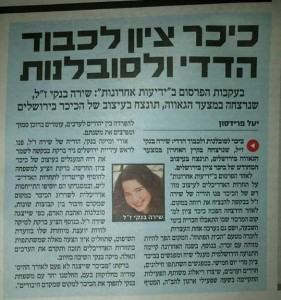 "Newspaper article, ""Zion Square for Mutual Respect and Tolerance"""