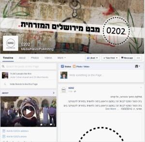 0202 Hebrew