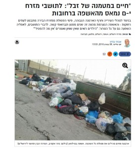 "Headline: ""'Living in a Garbage Dump': East Jerusalem Residents Tired of Garbage in Streets"