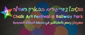 Chalk Art Festival April 2015