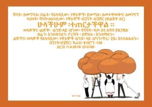 Amharic poster