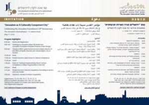 Tri-lingual invitation