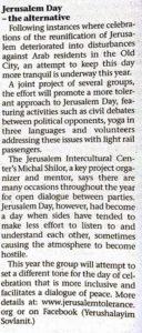 Jerusalem Post article