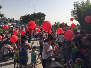 Jerusalem Day Family Parade