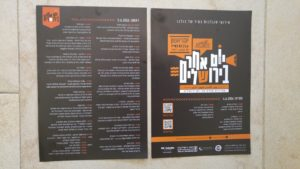 """Another Day in Jerusalem"" Flyer"
