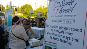 """The first site to respond in French to your questions about the Israeli health care system"