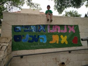 We love our neighbors, in Hebrew