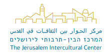 The Jerusalem Intercultural Center Retina Logo