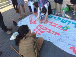 Is Jerusalem reunited? Tolerant? Open?