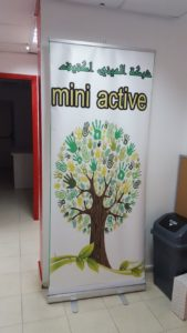 Welcome to MiniActive's new offices