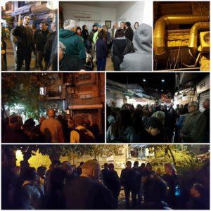 November 9 tour of Mahane Yehuda