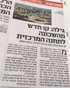 Kol Ha'Ir Headline: Gilo: New Bus Line from the Neighborhood to the Central Bus Station