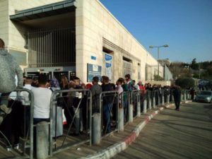 Long lines outside Israel Ministry of the Interior East Jerusalem branch
