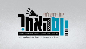 Jerusalemite Day of Diversity, Sunday May 13, 2018