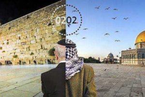 0202: Showing all sides of Jerusalem