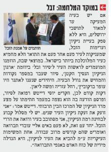 Yossi Deutsch signing Platform