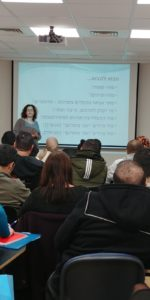 Culturally Competent Medical Interpreting Course held at Sha'are Zedek Medical Center